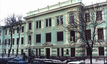 N. N. Burdenko Neurosurgery Institute